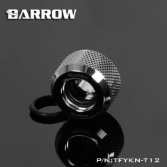 Barrow G1/4 - 12mm OD Twin Seal Hard Tube Compression Fitting - Shiny Silver
